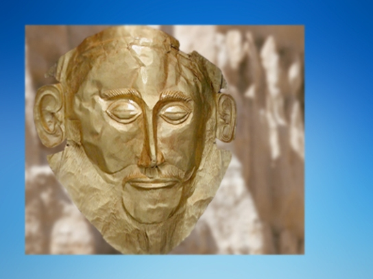 D'après le masque funéraire d'Agamemnon, 1550–1500 avjc, or, art Mycénien. (Marsailly/Blogostelle)