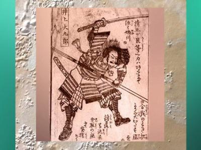 D'après un combattant et son sabre sur une estampe japonaise. (Marsailly/Blogostelle)