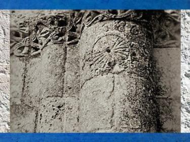 D'après une rouelle médiévale, chevet de l'église de Talmont, XIIe siècle, Charente Maritime, France. (Marsailly/Blogostelle)