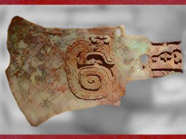 D'après hache cérémonielle, bronze, dynastie Shang, XVIe siècle avjc – XIe siècle avjc, Chine ancienne du Nord. (Marsailly/Blogostelle)