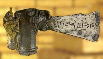 D'après une hache de cérémonie au nom du roi Untash-Napirisha, XIVe siècle avjc, Iran médiéval, Orient ancien.(Marsailly/Blogostelle)