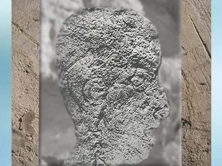 D'après un portrait d'homme, grotte de La Marche, Poitou-Charentes, France, paléolithique supérieur. (Marsailly/Blogostelle)