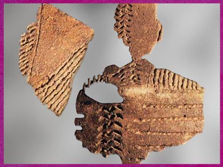 D'après des tessons de poterie, céramique cardiale, Sud de la France, néolithique. (Marsailly/Blogostelle)