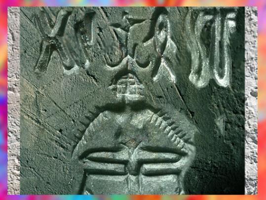 D'après un sceau au Yogi coiffé d'un trident dans la posture de méditation, Mohenjo-Daro, vers 2300 - 1800 avjc, civilisation de l'Indus. (Marsailly/Blogostelle)