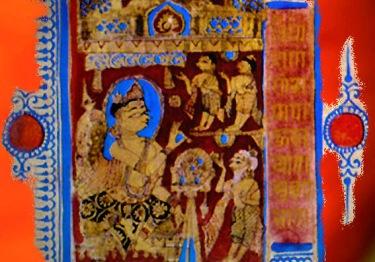 D'après un Kalpasûtra, livre sacré jaïn, manuscrit,fin XVe siècle-début XVIe siècle apjc, Inde Ancienne.(Marsailly/Blogostelle)