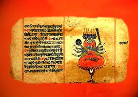 D'après des images du Rig-Veda,ouvrage sacré védique, avec le dieu suprêmeBrâhma sur le lotus, XIXe siècle apjc, Inde ancienne. (Marsailly/Blogostelle