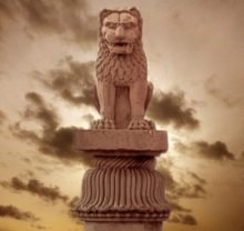 D'après le chapiteau Maurya de Vaisâlî, IIIe siècle avjc, Bihar, Inde du Nord. (Marsailly/Blogostelle.)