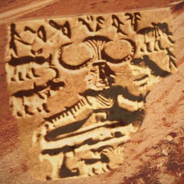 D'après l'empreinte du sceau au Yogi de Mohenjo-Daro, entre 2300 et 1800 avjc, civilisation de l'Indus. (Marsailly/Blogostelle)