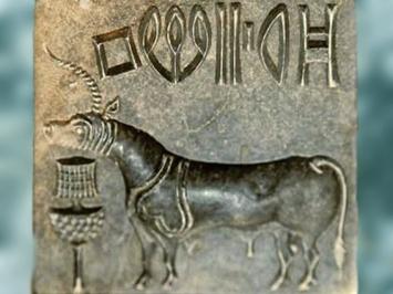 D'après l'empreinte d'un sceau, unicorne et vase rituel, Mohenjo-Daro, vers 2500-1800 avjc. (Marsailly/Blogostelle.)