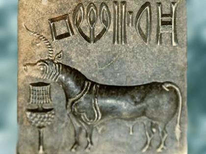 D'après l'empreinte d'un sceau, unicorne et vase rituel, Mohenjo-Daro, vers 2500-1800 avjc, civilisation de l'Indus. (Marsailly/Blogostelle)