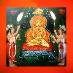 D'après l'image d'un Jina illuminé, enluminure, courant spirituel jaïn, XVIIIe siècle apjc. (Marsailly/Blogostelle)