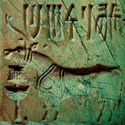 D'après un sceau à unicorne de la civilisation de l'Indus, Mohenjo-Daro, vers 2500-1800 avjc. (Marsailly/Blogostelle.)