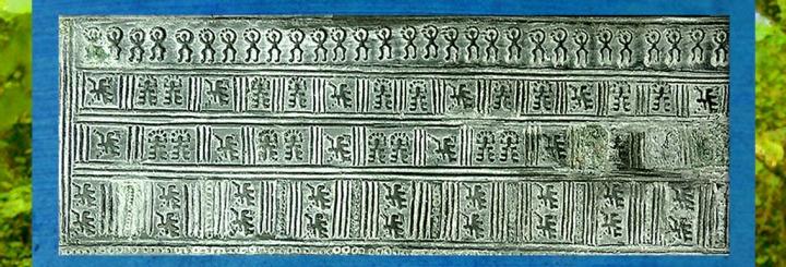 D'après l'art Celte, civilisation Hallstatt, ouverture, âge du Fer. (Marsailly/Blogostelle)