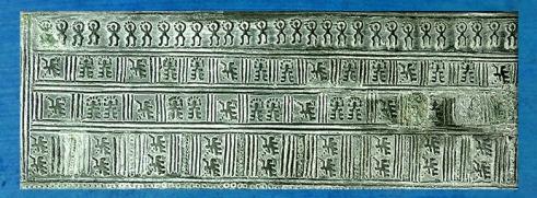 D'après la plaque de ceinture de Böblingen, bronze, Bade Wurtemberg, Allemagne, période de Hallstatt, âge du Fer, art Celte. (Marsailly/Blogostelle)