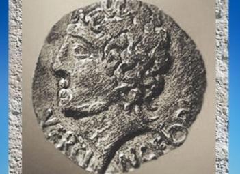 D'après une monnaie plus réaliste, à l'effigie de Vercingétorix, Ier siècle avjc, Gaule celtique, France. (Marsailly/Blogostelle)