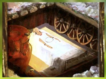 D'après la tombe celte de la Dame de Vix, Bourgogne, Ve siècle avjc, fin Hallstatt-La Tène, âge du Fer. (Marsailly/Blogostelle)