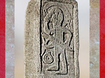 D'après une pierre tombale franque,VIIe siècle apjc, Niederdollendorf, Allemagne, époque mérovingienne. (Marsailly/Blogostelle)