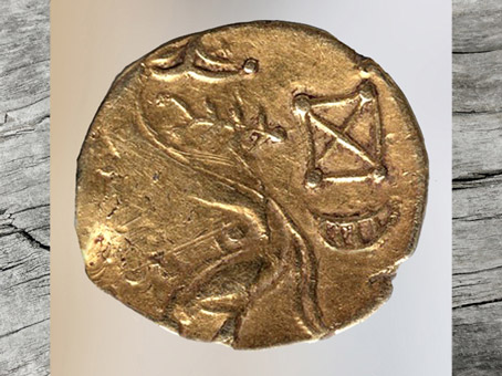 D'après un dragon, statère en or, vers 475 – 50 avjc, La Tène, Lorraine, Gaule celtique, âge du Fer. (Marsailly/Blogostelle)