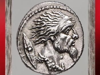 D'après un portrait présumé de Vercingétorix prisonnier, 48 avjc, denier romain, Ier siècle, époque Gaule Romaine. (Marsailly/Blogostelle)