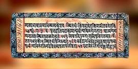 D'après la Bhagavad-Gîtâ, sur un manuscrit du XIXe siècle apjc. (Marsailly/Blogostelle.)