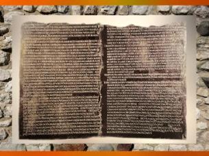 D'après Les Tables de Claude,texte gravé sur des plaques en bronze, Ier siècle apjc, Gaule Romaine. (Marsailly/Blogostelle)
