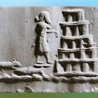 D'après une ziggurat, sommaire Mésopotamie, histoire de l'Art. (Marsailly/Blogostelle)