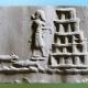 Histoire de l'Art, Mésopotamie, Ziggurat. (Marsailly/Blogostelle)