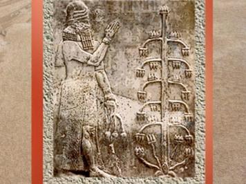 D'après un bas-relief du palais de Sargon III, le Roi et l'Arbre, Dur Sharrukin, Ier millénaire avjc, art Assyrien. (Marsailly/Blogostelle)