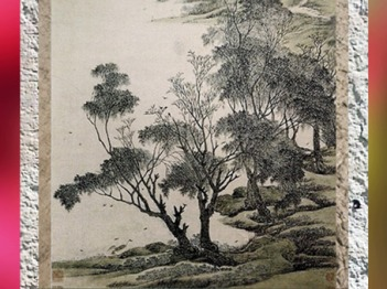 D'après le Printemps sur le lac, détail, du peintre Wu Li, XVIIe siècle, art chinois. (Marsailly/Blogostelle)