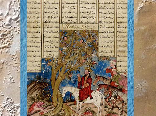D'après Alexandre le Grand et l'Arbre qui Parle, à la fois mâle et femelle, manuscrit Shah Namêh,Firdawsi, XIVe siècle, Iran médiéval. (Marsailly/Blogostelle)