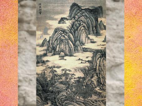 D'après un paysage, peintre Dong Yuan (934 -962 apjc), arbres et montagnes, Xe siècle apjc, art des Lettrés chinois. (Marsailly/Blogostelle)