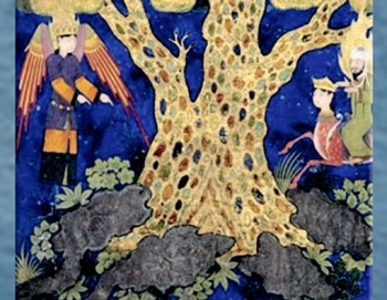 D'après une image deL'Arbre Thoubaa, arbre de Vie et de Félicité, art Musulman. (Marsailly/Blogostelle)