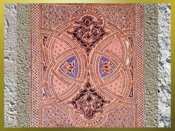 D'après une page de Coran, attribuée à Ali ibn Hilâl dit Ibn al-Bawwâb, XIe siècle, Bagdad, Irak, symétrie et reflet. (Marsailly/Blogostelle)