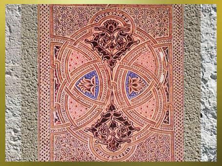 D'après une page de Coran, attribuée à Ali ibn Hilâl dit Ibn al-Bawwâb, XIe siècle, Bagdad, Irak, symétrie et reflet, art Musulman. (Marsailly/Blogostelle)