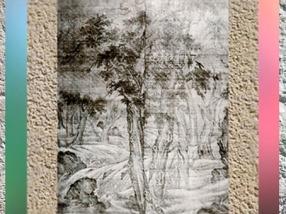 D'après une peinture chinoise à l'encre, Pins dans une forêt en hiver, attribué à Li Cheng, Xe siècle. (Marsailly/Blogostelle)