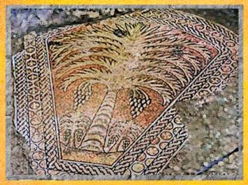 D'après l'Arbre de Vie sous la forme du palmier-dattier, mosaïque, église du Siège de Marie, Kathisma, proche de Bethléem, Cisjordanie, Palestine, période Byzantine. (Marsailly/Blogostelle)