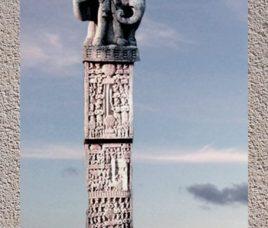 D'après un jambage surmonté par des éléphants, porte Nord, stûpa n° 1 Sanchî, Madya Pradesh,Nord, Inde ancienne. (Marsailly/Blogostelle)