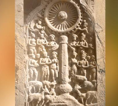 D'après les empreintes du Buddha, Ier siècle apjc, torana Nord, grand stûpa de Sanchî, Madhya Pradesh, Inde du Nord. (Marsailly/Blogostelle.)