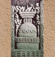 D'après un petit stûpa sur un bas-relief, Sânchî 1, Ier siècle avjc,Madya Pradesh, Inde du Nord. (Marsailly/Blogostelle)