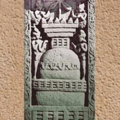 D'après un petit stûpa, bas-relief, Sânchî 1, Ier siècle avjc, Madya Pradesh, Nord, Inde ancienne. (Marsailly/Blogostelle)