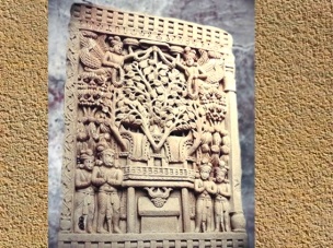 D'après l'arbre pipal, relief, Ier siècle avjc-Ier siècle apjc, stûpa n° 1, Sânchî, Madya Pradesh,Nord, Inde ancienne. (Marsailly/Blogostelle)