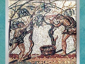 D'après les Vendanges, mosaïque Saint-Romain-en-Gal, IIIe siècle apjc, Gaule Romaine. (Marsailly/Blogostelle)