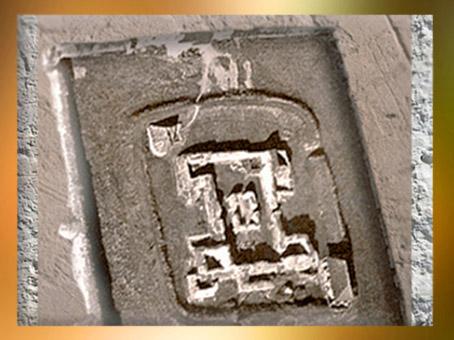 D'après les vestiges de la ville antique fortifiée Noviodunum, Jublains, Pays-de-la-Loire, France,Gaule Romaine. (Marsailly/Blogostelle)