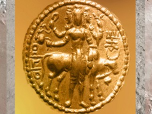 D'après Shiva (çiva) et le taureau Nandi, monnaie en or, Ier-IIIe siècle apjc, dynastie Kushâna, Inde ancienne. (Marsailly/Blogostelle)