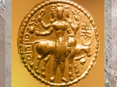 D'après Shiva (çiva) et le taureau Nandi, monnaie en or, Ier-IIIe siècle apjc, dynastie Kushâna, Inde du Nord.(Marsailly/Blogostelle)