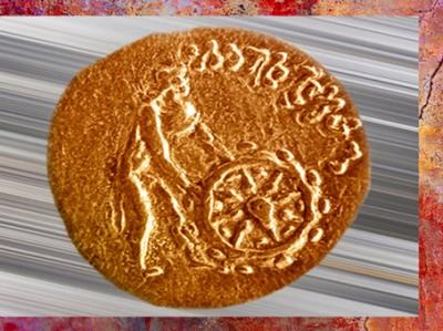 D'après le thème duSouverain Universel,pièce de monnaie, Ier siècle apjc, provenant d'un monastère, époqueKushâna, Gandhâra, Pakistan actuel, Inde du Nord. (Marsailly/Blogostelle)