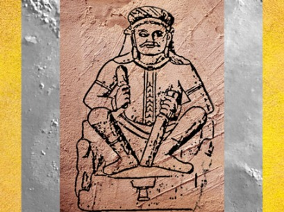 D'après le dieu Soleil Sûrya, école de Mathurâ, Ier- IIe siècle apjc, dynastie Kushâna, Uttar Pradesh. (Marsailly/Blogostelle)
