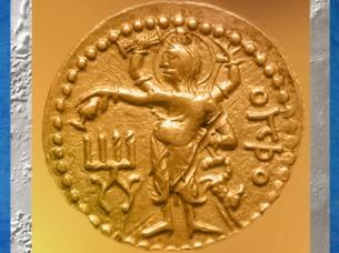 D'après le dieu Shiva (Çiva) auprès d'un autel, doté de sa conque et de son trident, pièce en or, Ier-IIIe siècle apjc, dynastie Kushâna,Inde ancienne du Nord. (Marsailly/Blogostelle)
