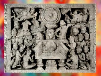 D'après des adorateurs devant La Roue et le Trône Vide (symboles de Buddha),école d'Amaravatî, dynastie Sâtavâhana, Andhra Pradesh, Inde du Sud. (Marsailly/Blogostelle)