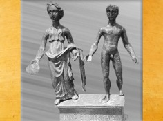 D'après Sirona et Apollon, bronze, IIe-IIIe siècle apjc, Mâlain, Bourgogne, Gaule Romaine. (Marsailly/Blogostelle)